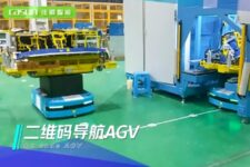 8. Yanfeng Automotive Seats Plant - Casun Case